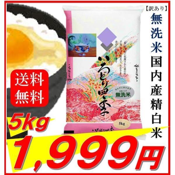 九州うまかもん米市場_4560275501467