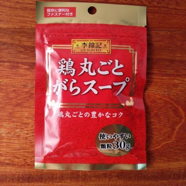 S&B エスビー 鶏丸ごとがらスープ 顆粒 30g 鶏がらスープの素 メール便送料無料 ポイント消化 300