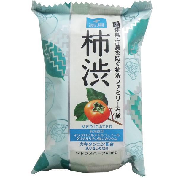 薬用 柿渋ファミリー石鹸 80g|kyuusansyoukai