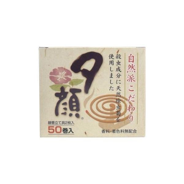 夕顔 天然蚊とり線香 香料・着色料無配合 50巻入 2106303|kyuusansyoukai