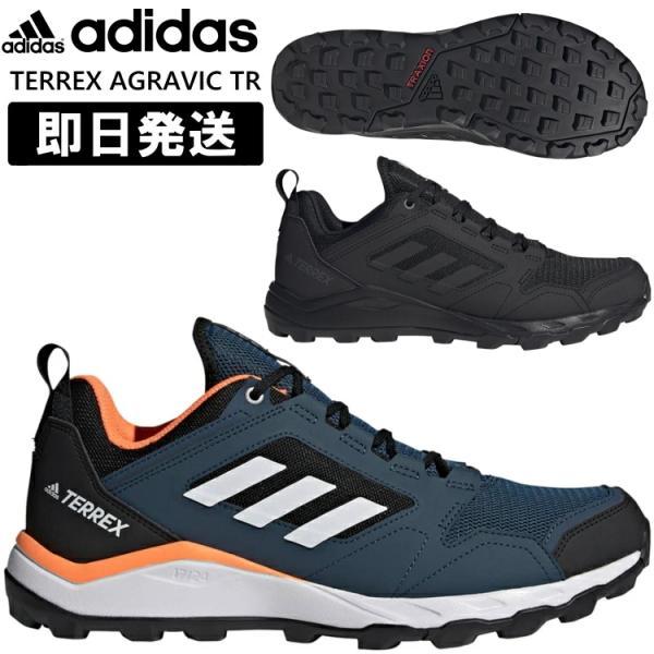 adidas アディダス トレイルランニング シューズ TERREX AGRAVIC TR テレックス アグラビック トレラン TR EF6855 FX6914