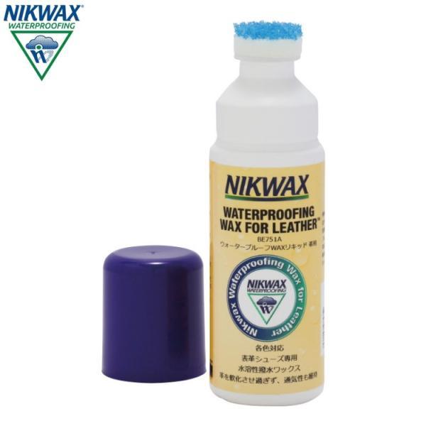 NIKWAX ニクワックス ウォータープルーフWAXリキッド 革用 撥水剤(表革専用) EBE751A 返品交換不可