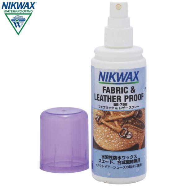 NIKWAX ニクワックス ファブリック&レザー スプレー 撥水剤(革と合成繊維のコンビ素材専用) EBE792 返品交換不可