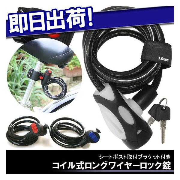 PALMY P-555 ダストカバー付ワイヤーロック kyuzo-shop