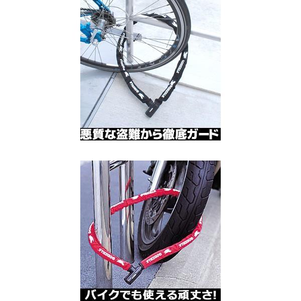 斉工舎 SGM-201KGODZILLA 小型シリンダータイプリンクケーブルロック|kyuzo-shop|02