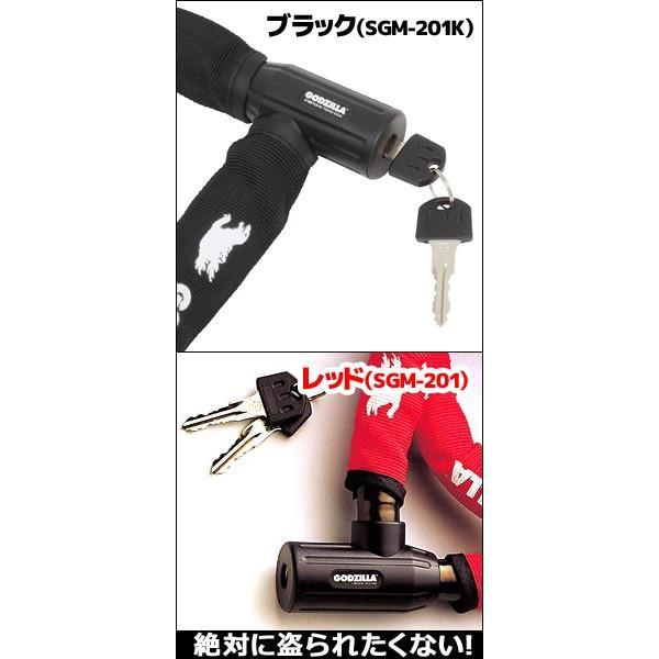 斉工舎 SGM-201KGODZILLA 小型シリンダータイプリンクケーブルロック|kyuzo-shop|03