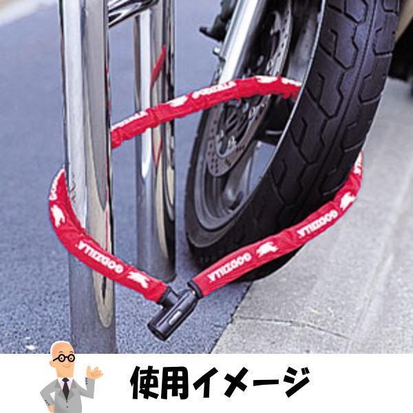 斉工舎SGM-201LGODZILLA 小型シリンダーロングタイプ kyuzo-shop 02