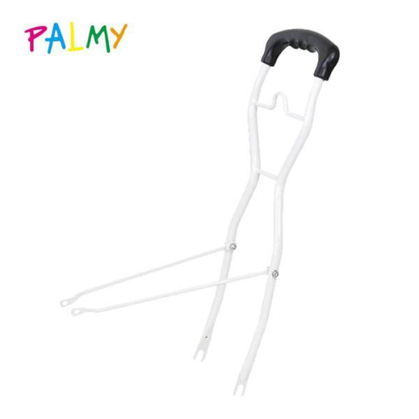 子供自転車用補助ハンドルPALMYPH-1418押し棒補助棒子ども用自転車用サポートハンドル