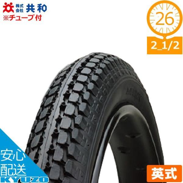 共和 リヤカータイヤ BEタイヤ タ・チ IN-203 作業車関係 自転車の九蔵