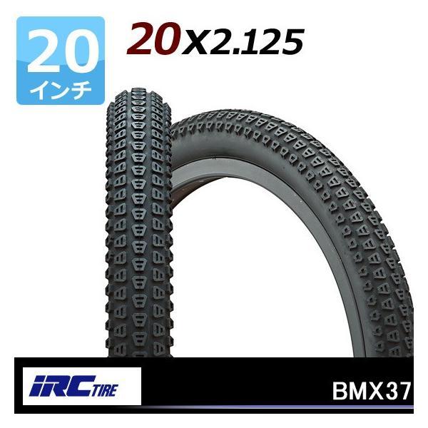 IRC BMX37 KKBMX37 HE 20*2.125 自転車用タイヤ 20インチ BMX補修用 リヤカー用 子供乗せ電動アシスト車補