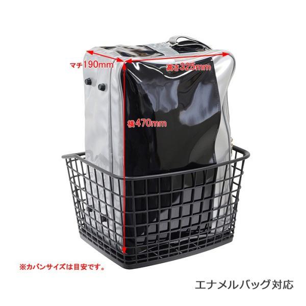 OGK技研 FB-057K 大容量まえ用バスケット 自転車 籠 カゴ かご フロント用 前かご フロントバスケット|kyuzo-shop|03