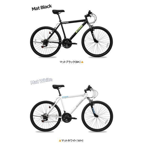 KYUZO マウンテンバイク自転車 26インチ MTB 外装18段変速付き KZ-102R|kyuzo-shop|02