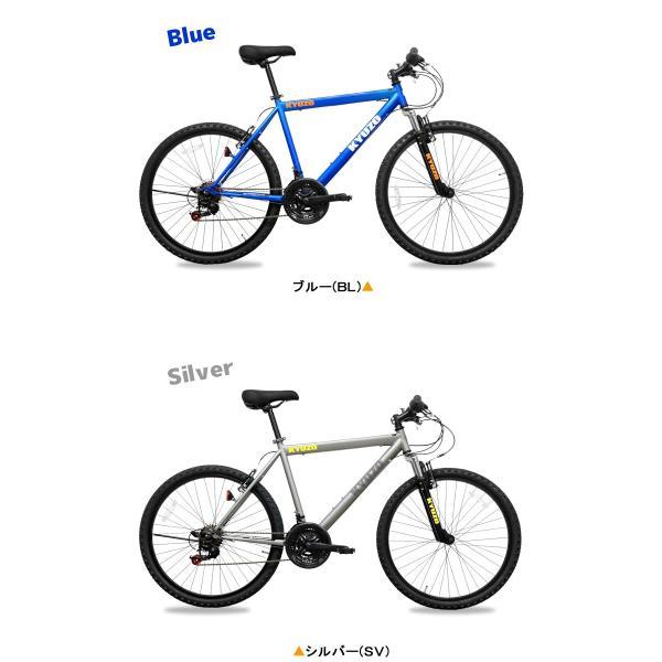 KYUZO マウンテンバイク自転車 26インチ MTB 外装18段変速付き KZ-102R|kyuzo-shop|03