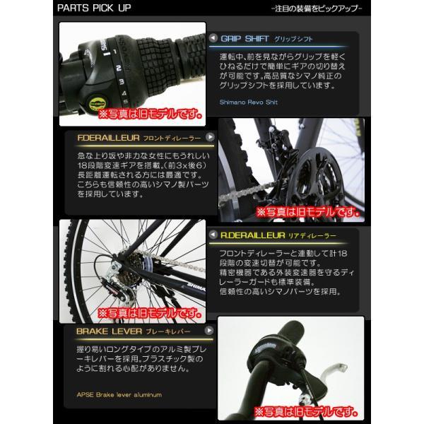KYUZO マウンテンバイク自転車 26インチ MTB 外装18段変速付き KZ-102R|kyuzo-shop|05