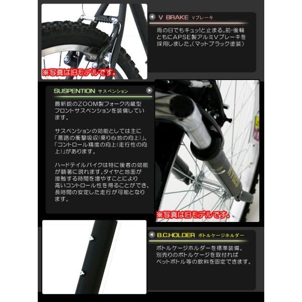 KYUZO マウンテンバイク自転車 26インチ MTB 外装18段変速付き KZ-102R|kyuzo-shop|06