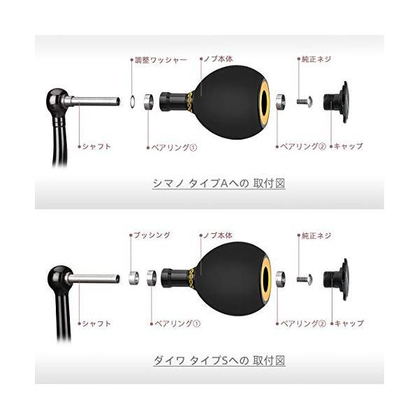 ゴメクサス (Gomexus) パワー ハンドル ノブ ダイワ シマノ リール (Daiwa) Type S (Shimano) Type A 用, kzk-shop 05