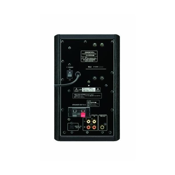 ONKYO WAVIO パワードスピーカーシステム 40W+40W GX-500HD(B) ブラック|kzk-shop|02