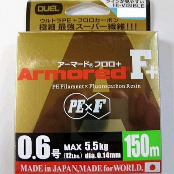 �F+��0_DUELデュエルアーマードF+0.6号(12LB)150mLBライトブルー