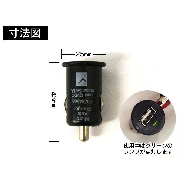 シガーソケット1連【送料無料】|l-c|02