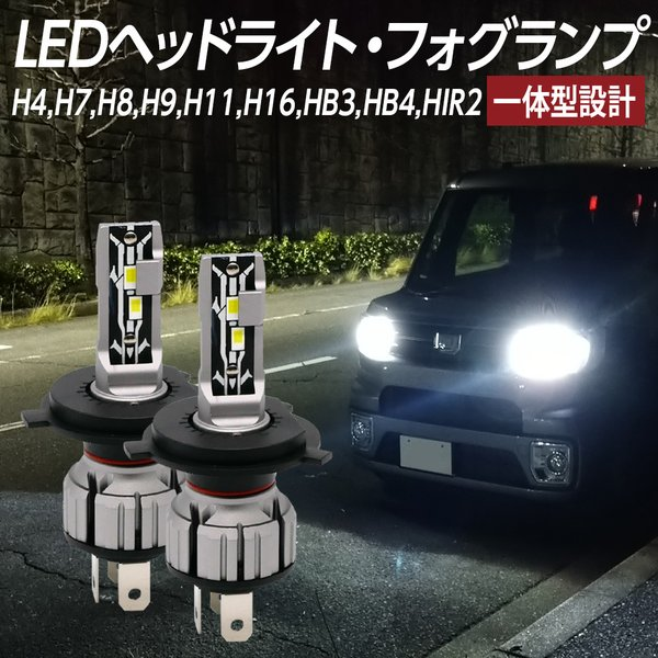 LED フォグランプ 交換用 h7 h8 h11 h16 hb3 psx26 100w ハイパワーLEDチップ搭載 2個セット SHARP製|l-c