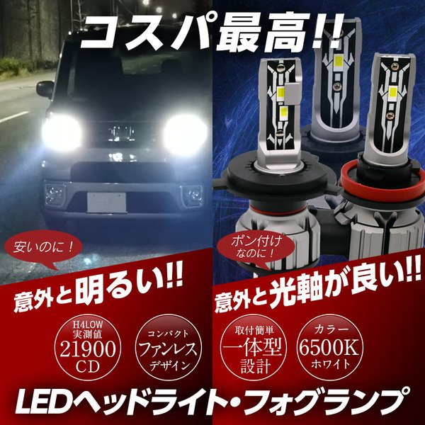 LED フォグランプ 交換用 h7 h8 h11 h16 hb3 psx26 100w ハイパワーLEDチップ搭載 2個セット SHARP製|l-c|02