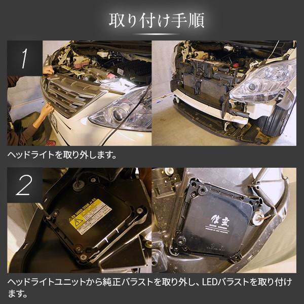 D4S D4R LED化 D2S D2R 純正交換 HID キット 信玄 A B C D E F G 選択 加工不要 安心の1年保証 l-c 13