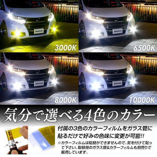LED H4 バイク 1灯式用 3000LM LEDヘッドライト 信玄 XR 車検対応 2年保証 配光調整ナシで簡単取付 3000K 6500K 8000K 10000K 12V 24V|l-c|05