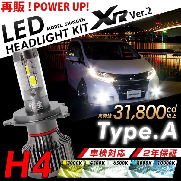 クレスタ GX9 LX9 JZX9 GX10# LX10# JZX10# LEDヘッドライト H4 Hi/Lo 信玄 XR 車検対応 2年保証|l-c