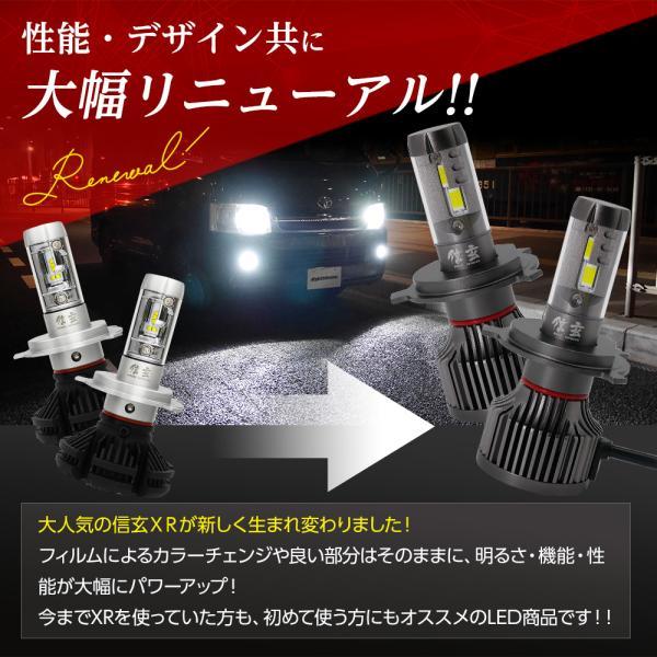 LED H4 H7 H8 H11 HB3 HB4 PSX24 PSX26 HIR2 6000LM LEDヘッドライト 信玄 XR 車検対応 2年保証 配光調整ナシで簡単 3000K 6500K 8000K 10000K フォグ 12V 24V|l-c|02