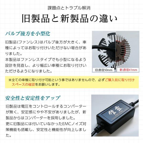 LED H4 H7 H8 H11 HB3 HB4 PSX24 PSX26 HIR2 6000LM LEDヘッドライト 信玄 XR 車検対応 2年保証 配光調整ナシで簡単 3000K 6500K 8000K 10000K フォグ 12V 24V|l-c|05