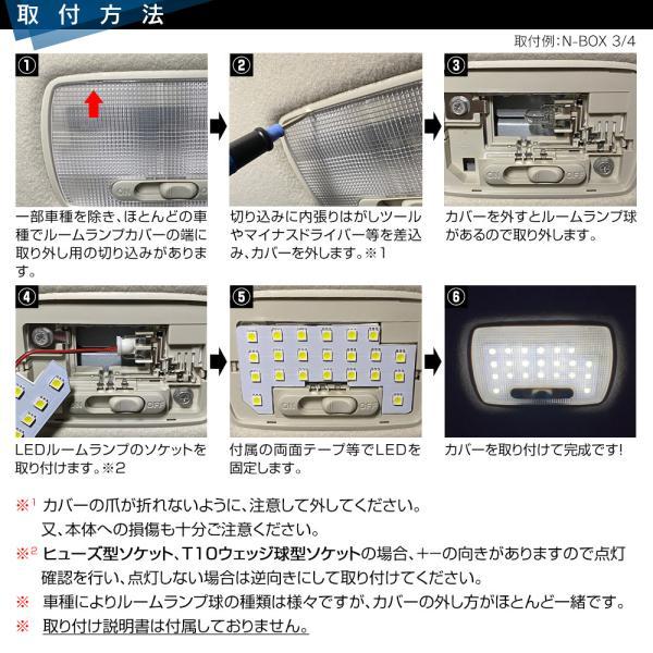 ジムニー ジムニーシエラ JB64 JB74 LEDルームランプ SMD T10プレゼント付 5点166発 安心の1ヵ月保証★ ウォームホワイト|l-c|05