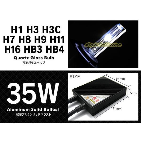 HID 信玄 HB4 HB3 H16 H11 H9 H8 H7 H3C H3 H1選択可 35W HIDキット ヘッドライト フォグランプに|l-c|02