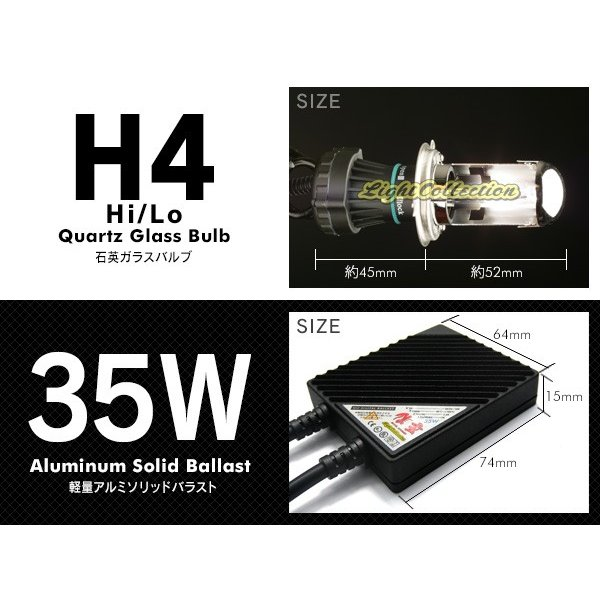 hidキット hidライト 信玄 リレーレス リレー付 hid ヘッドライト H4 hidランプ H16 H11 H8 HB3 HB4 H1 H3 H7 hidバルブ 35W 1年保証|l-c|02