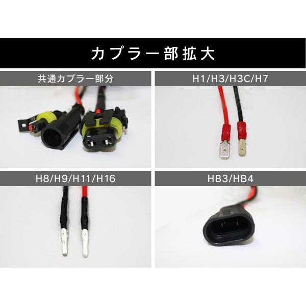 HID 補修用 交換用 HB4 HB3 H16 H11 H9 H8 H7 H3C H3 H1 バルブ 信玄  ヘッドライト 交換用 2本組|l-c|02