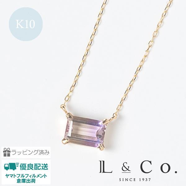 l-co_63-7892