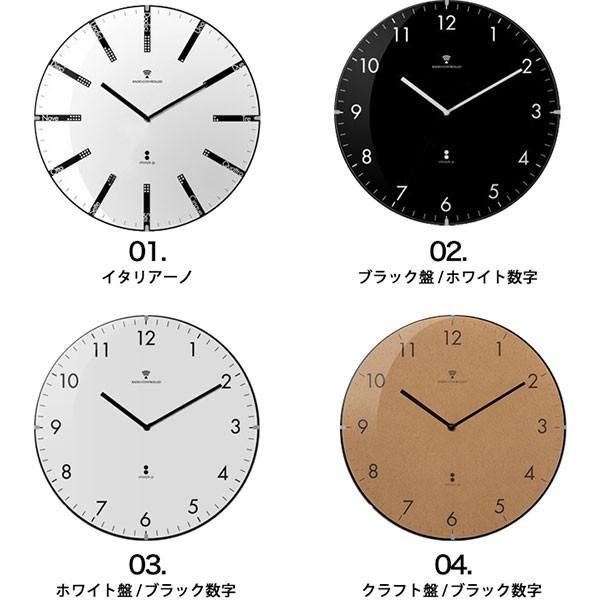 掛け時計 掛時計 掛け時計 電波時計 壁掛け時計 クロック おしゃれ 北欧 送料無料|l-design|02