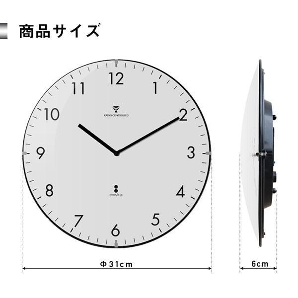 掛け時計 掛時計 掛け時計 電波時計 壁掛け時計 クロック おしゃれ 北欧 送料無料|l-design|03