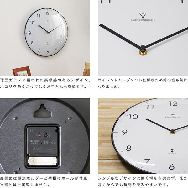 掛け時計 掛時計 掛け時計 電波時計 壁掛け時計 クロック おしゃれ 北欧 送料無料|l-design|04