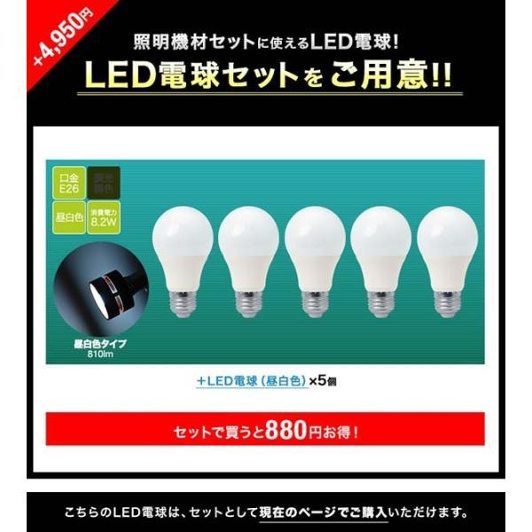 撮影照明セット ライト ストロボ 5灯 ディフューザー LED 電球 撮影用ライト 撮影キット 撮影用照明 撮影用品 撮影機材 写真 カメラ スタンド セット キット|l-design|02