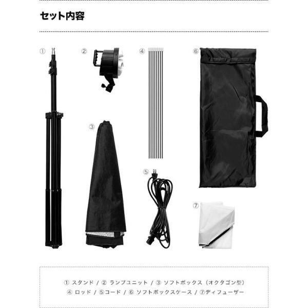 撮影照明セット ライト ストロボ 5灯 ディフューザー LED 電球 撮影用ライト 撮影キット 撮影用照明 撮影用品 撮影機材 写真 カメラ スタンド セット キット|l-design|03