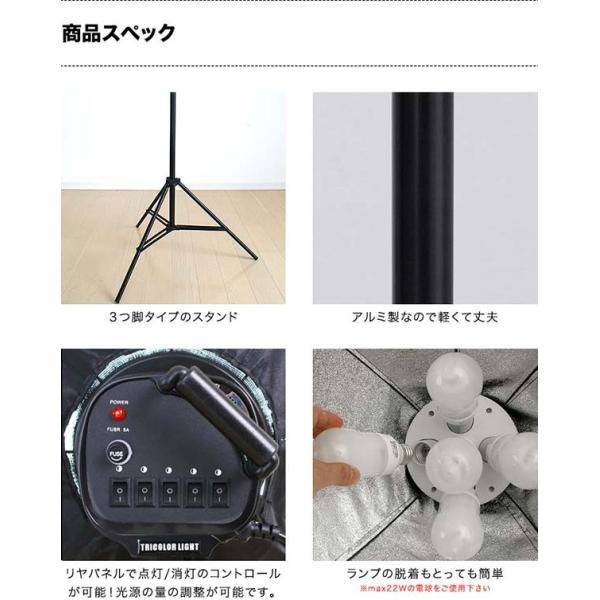 撮影照明セット ライト ストロボ 5灯 ディフューザー LED 電球 撮影用ライト 撮影キット 撮影用照明 撮影用品 撮影機材 写真 カメラ スタンド セット キット|l-design|04