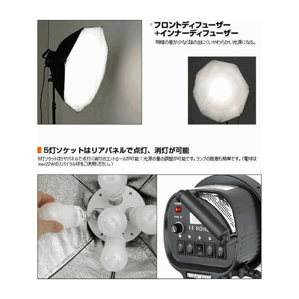 撮影照明セット ライト ストロボ 5灯 ディフューザー LED 電球 撮影用ライト 撮影キット 撮影用照明 撮影用品 撮影機材 写真 カメラ スタンド セット キット|l-design|05