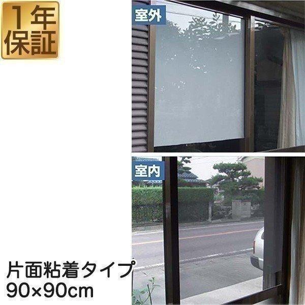 遮 熱 シート 窓 【楽天市場】断熱シート