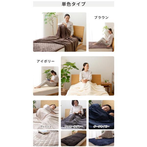 ブランケット 毛布 マイクロファイバー シングル ひざ掛け ひざかけ モフア mofua 送料無料|l-design|02