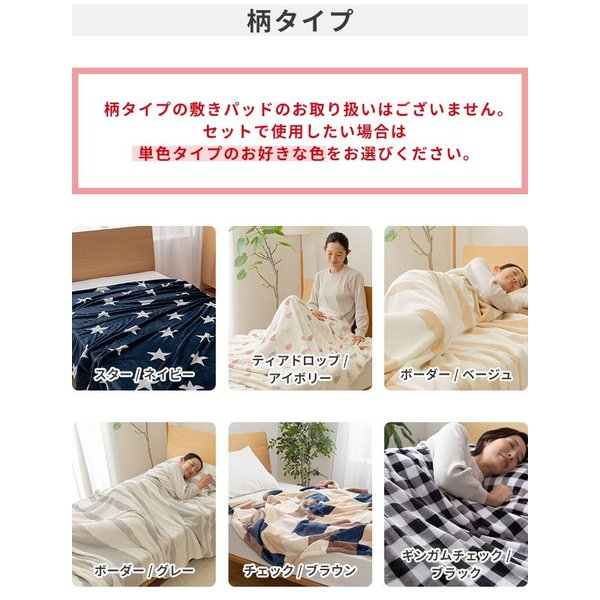 ブランケット 毛布 マイクロファイバー シングル ひざ掛け ひざかけ モフア mofua 送料無料|l-design|03