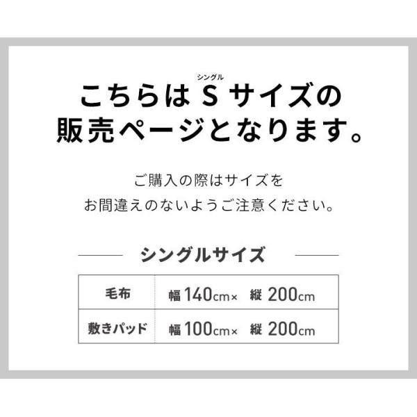 ブランケット 毛布 マイクロファイバー シングル ひざ掛け ひざかけ モフア mofua 送料無料|l-design|04
