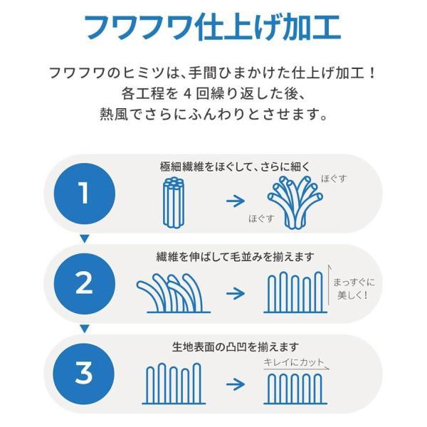 ブランケット 毛布 マイクロファイバー シングル ひざ掛け ひざかけ モフア mofua 送料無料|l-design|05