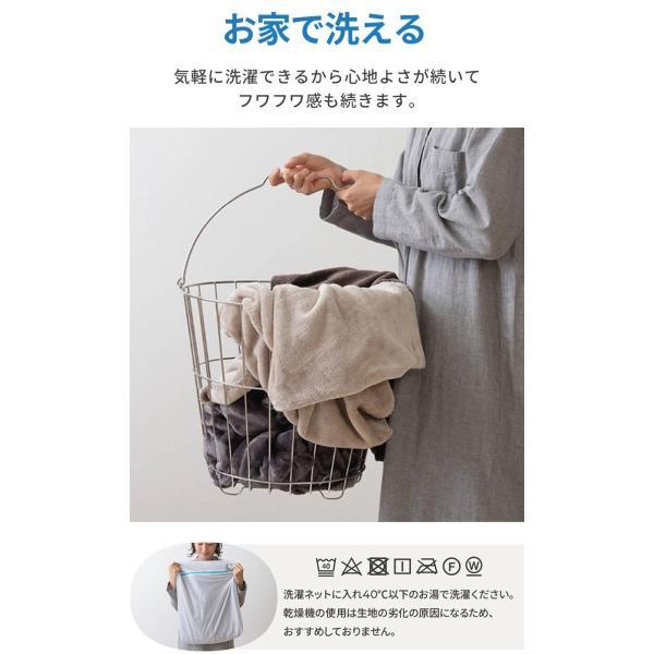 ブランケット 毛布 マイクロファイバー シングル ひざ掛け ひざかけ モフア mofua 送料無料|l-design|06