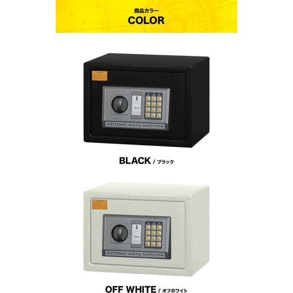 金庫 電子金庫 小型 テンキー式 デジタル 小型金庫家庭用 書類 マイナンバー A4 おしゃれ|l-design|02