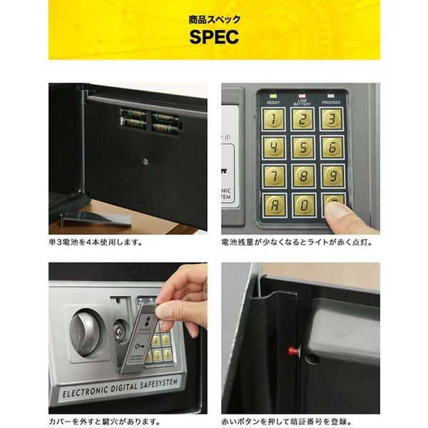 金庫 電子金庫 小型 テンキー式 デジタル 小型金庫家庭用 書類 マイナンバー A4 おしゃれ|l-design|05
